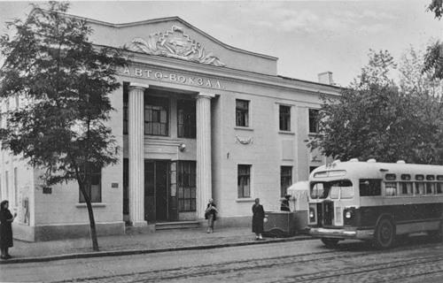 Самый первый Автовокзал в Крыму в Симферополе на улице Карла Маркса, 28