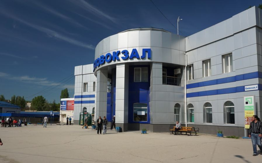 Современное здание автовокзала Симферополя