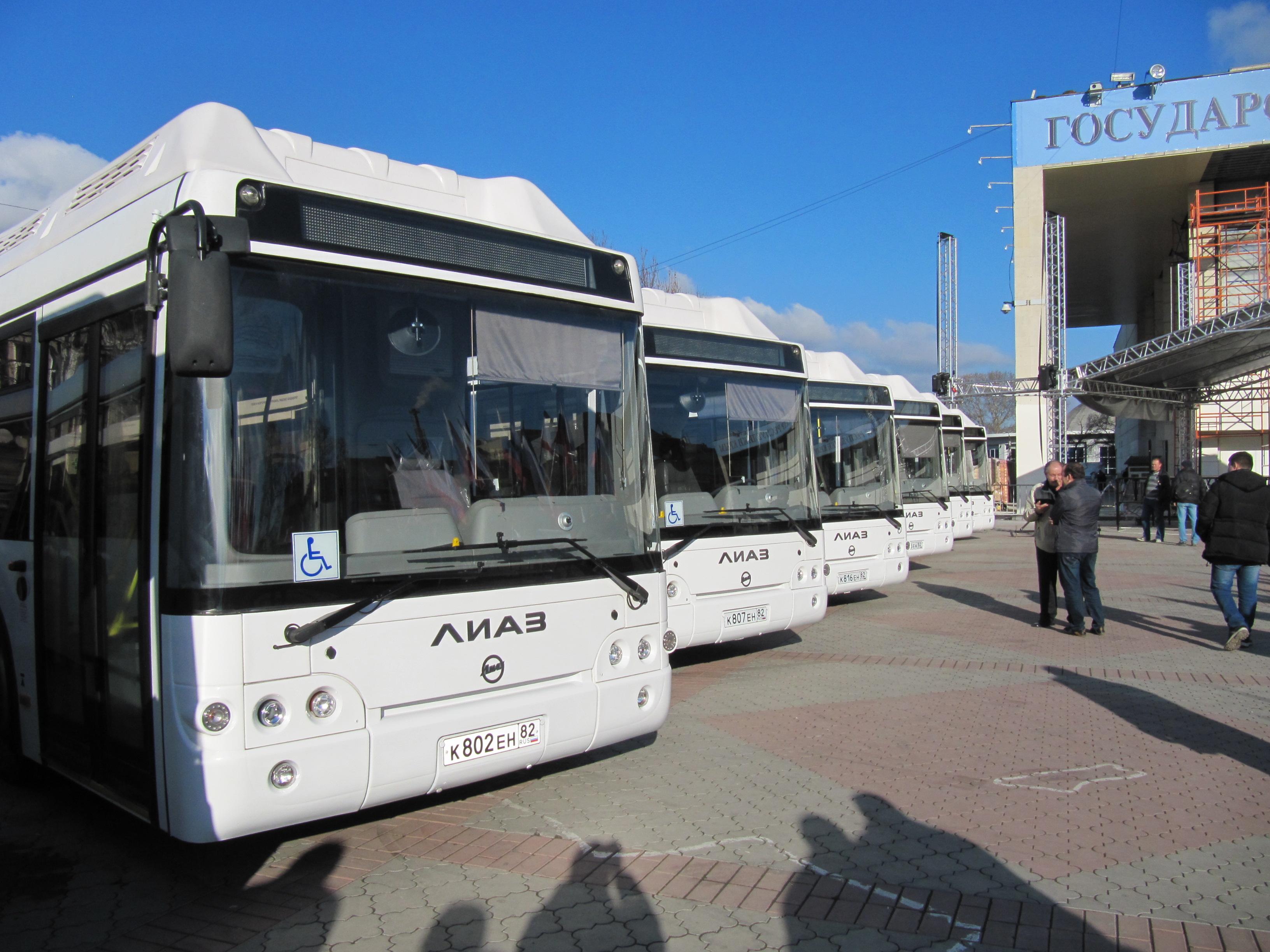 Белогорск официальный сайт автоперевозки маршрутных автобусов vpn сервер ubuntu etc/ppp